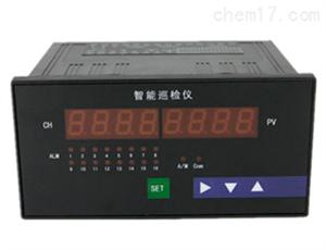 KCXJ-201110KCXJ-201110全智能输入8点巡检仪4-20mA
