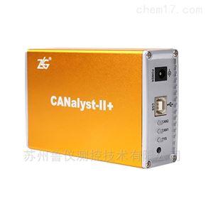 CANalyst-II+致遠高層協議分析儀