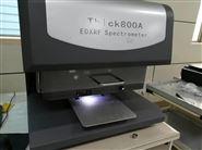X射线(XRF)镀层测厚仪