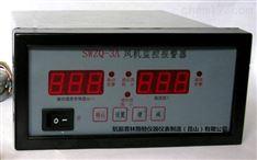 QBJ-3XRN热膨胀监测保护仪