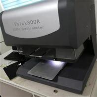 Thick800Ax荧光镀层测厚仪厂家