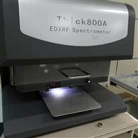 Thick800A注塑件电镀厚度检测仪