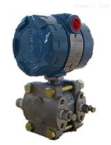 KC3051SP智能负压变送器