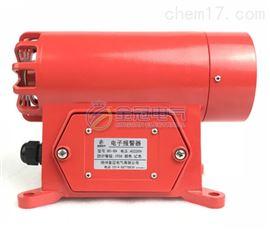 BC-8A电子电笛|报警器|蜂鸣器BC-8F