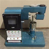 電腦土壤液塑限聯合測定儀恒勝牌-主要產品