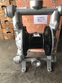 QBY3-40气动隔膜泵