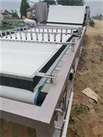 二手宽3.2米长15米污水处理带式压滤机