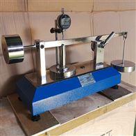 YT060石家莊土工合成材料織物厚度測量儀資料