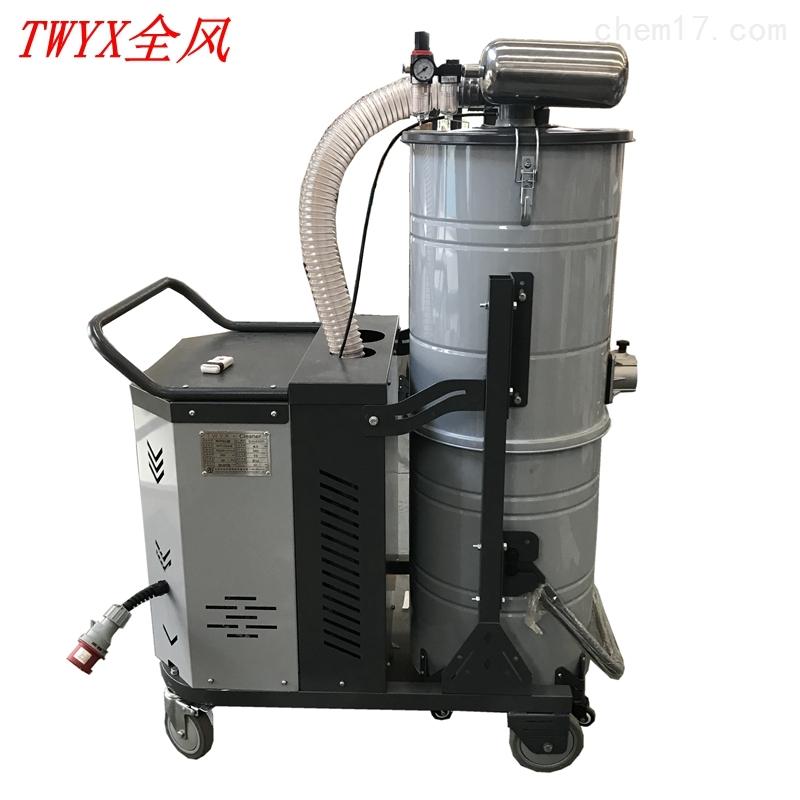 碳粉收集专用工业吸尘器