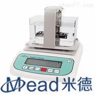 木材密度計氣干密度(封蠟法)測試儀