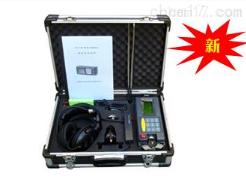 WN-6000地下管道漏水检测仪