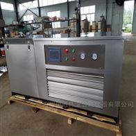 JCD-25混凝土慢速凍融試驗箱-價格-生產廠家