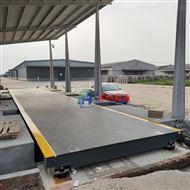 湖南地磅秤廠家,SCS-120噸電子地磅報價