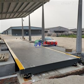 湖南地磅秤厂家,SCS-120吨电子地磅报价
