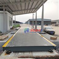 100吨基坑式地磅,工地16米汽车磅
