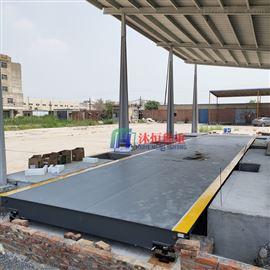 SCS-100t黑河收粮用18米100吨电子地磅
