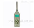 多功能HY105型积分平均声级计