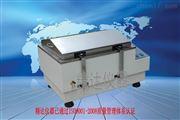 JDS-2012水浴恒温振荡器摇床(订制款)