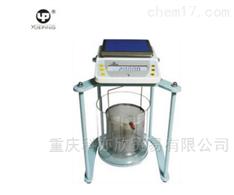 电子静水力学天平2000g/0.1g自动校准分析秤