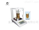 CFA1004J电子密度天平/电子天平/天平/分析天平