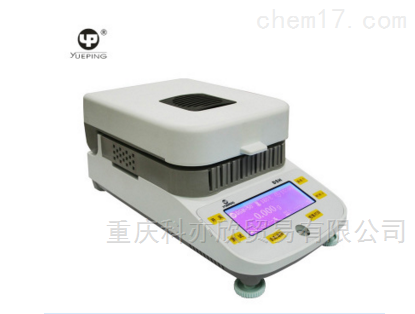水份快速测定仪/水份分析仪
