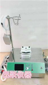 智能集菌仪全封闭微生物无菌限度检测仪