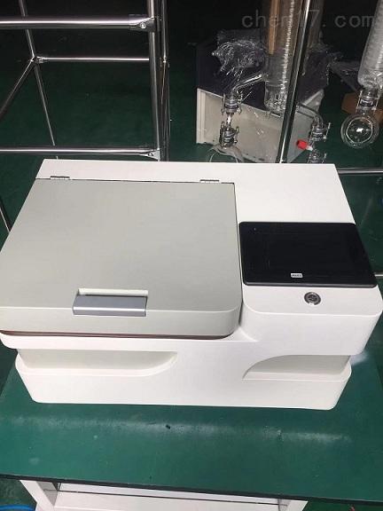 深圳全自动干式氮吹仪CYNS-12定量浓缩仪