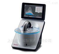 NanoDrop One/OneC英潍捷基 微量核酸蛋白浓度测定仪