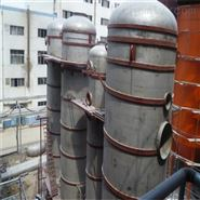 廢熱板式蒸發器
