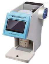 LC-60淋洗液发生器