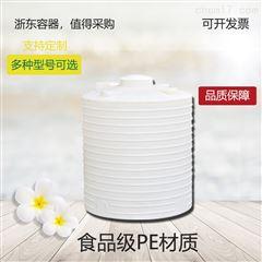1立方1噸尿素罐