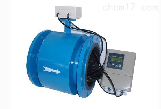 分体式污水电磁流量计
