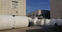 PT-4000L4噸三氯化鐵儲罐