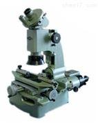 15JF數顯測量顯微鏡