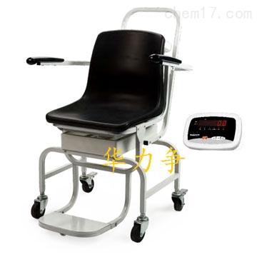 电子座椅体重秤 医用衡器设备