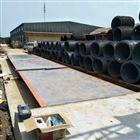 重庆销售衡器,9米长100吨汽车衡报价