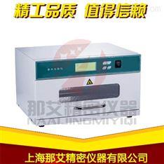 上海紫外交联仪用途