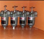 自动油过滤器台湾WLP维良空气喷射器