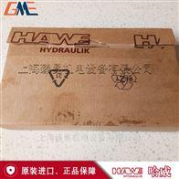 KM7831010电子元件HAWE哈威放大器现货