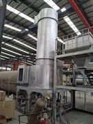 木质素干燥闪蒸干燥机可免费来料试机