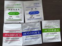 PH12.45 PH缓冲剂