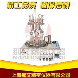 NAI-DCY-LHW海水硫化物酸化吹氣儀價格