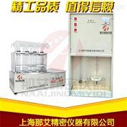 上海凯氏定氮仪价格