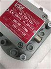 德国VSE-VS0.4GPO12VS-N流量计