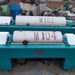 现场回收三相卧螺离心机油水渣分离设备