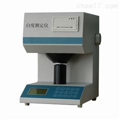 ST001D液晶白度测定仪面粉粮油饲料分析仪