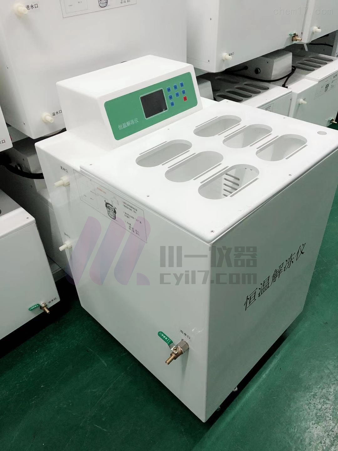 全自动干式化浆机CYRJ-6D隔水式血液融浆机