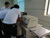 EDX1800E环保ROHS检测仪器