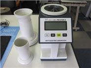 日本米麦水分计快速谷物水分仪PM-8188-A