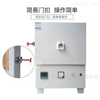 QSXF-5-121200度气氛保护炉 可通惰性气体防氧化处理